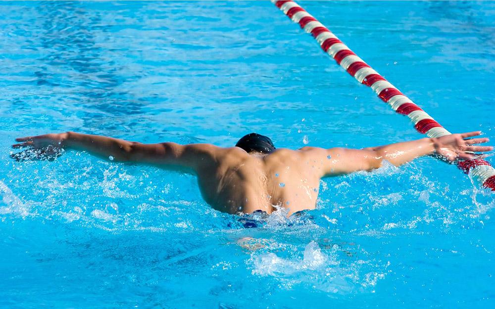 Basen pływacki Koszalin